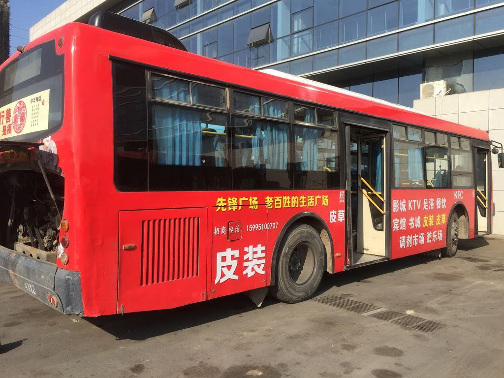 公交车身部份案例
