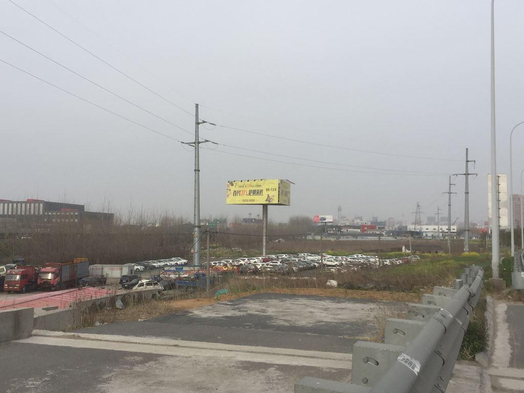 G40扬州南出口大牌