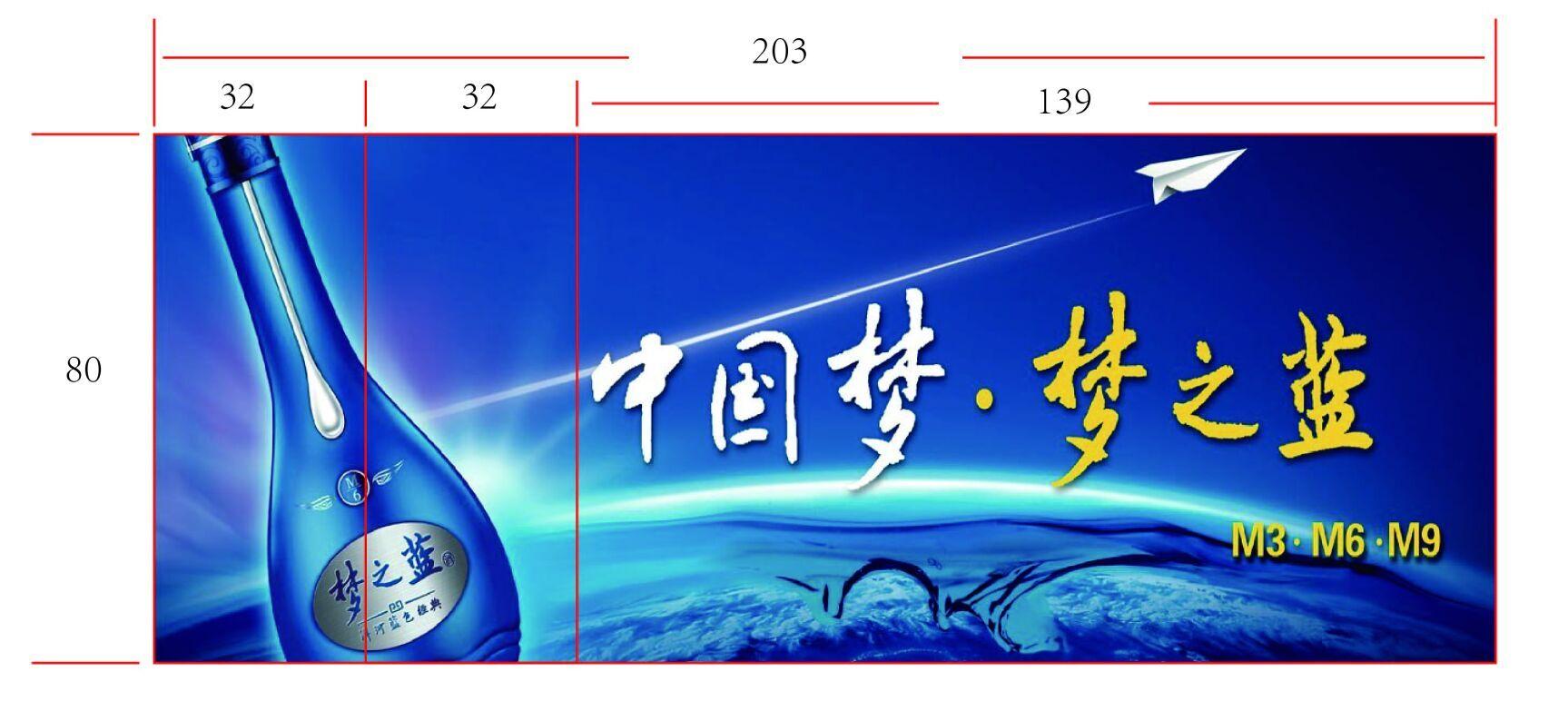 扬泰机场登机牌(65万张/年 日均1800)